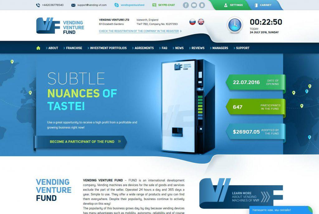 Vending Venture Fund